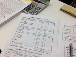 blog_161114_2