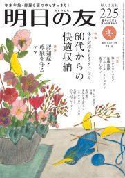 book_asu