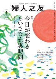 book_fujin