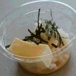 冷やご飯のサラダ仕立て(玉ねぎとポン酢のドレッシングがけ)