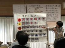 fukakusa02