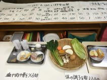 fukakusa03